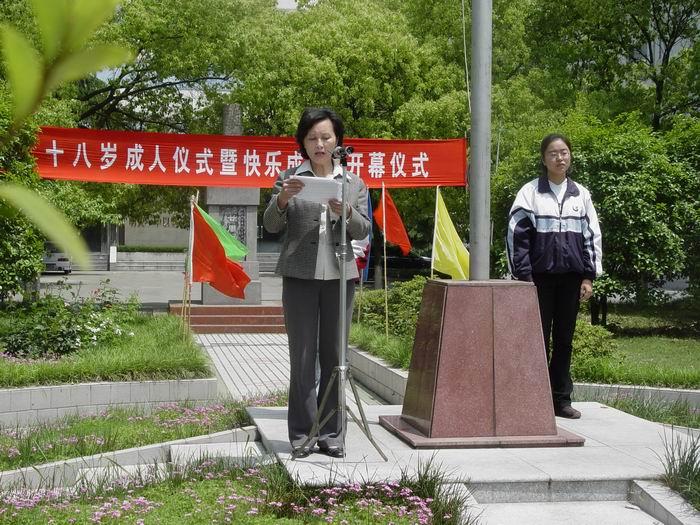 面对中华人民共和国国旗庄严宣誓—— 捍卫神圣宪法,维护法律尊严